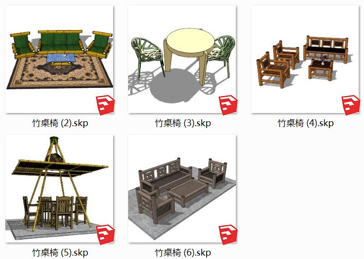 08竹家具SU模型