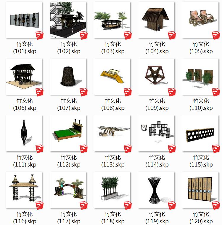 08竹文化SU模型6