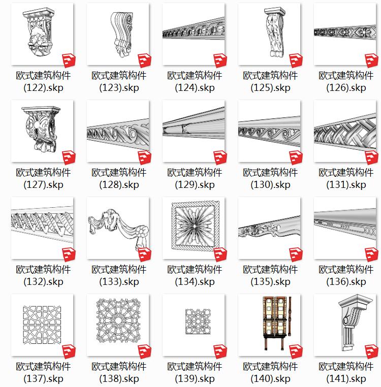 08罗马柱石膏线SU模型7
