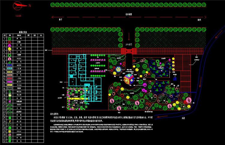 08规划及建筑方案图