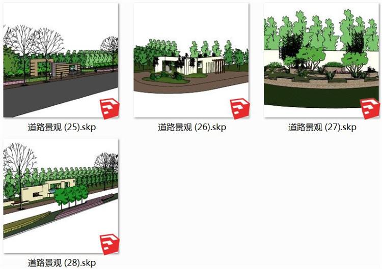 08道路景观SU模型文件5