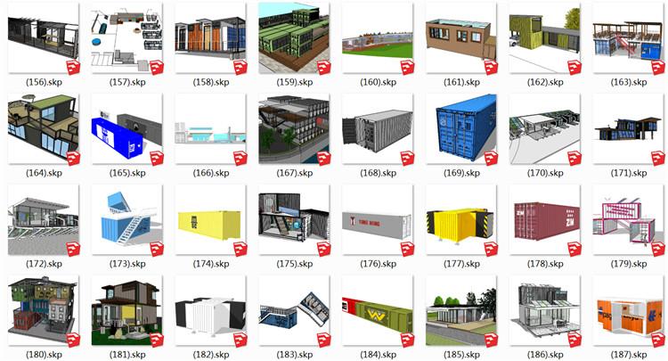 08集装箱SU模型5