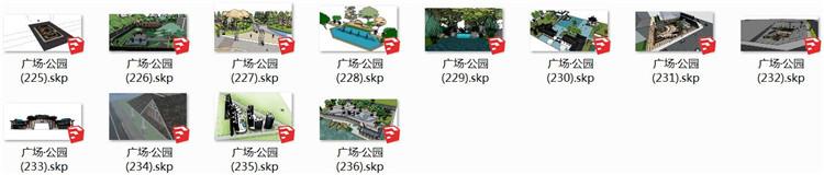 09公园广场SU模型8