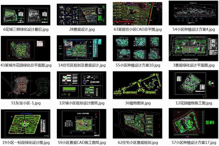 09小区景观CAD图纸
