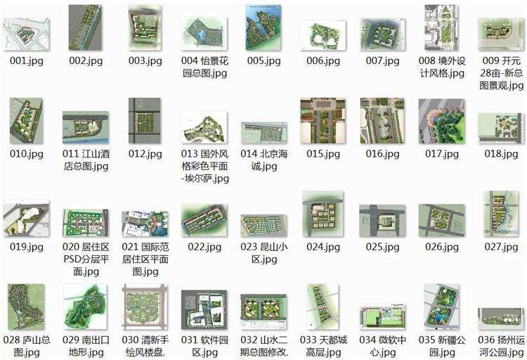 09居住区SU模型文件