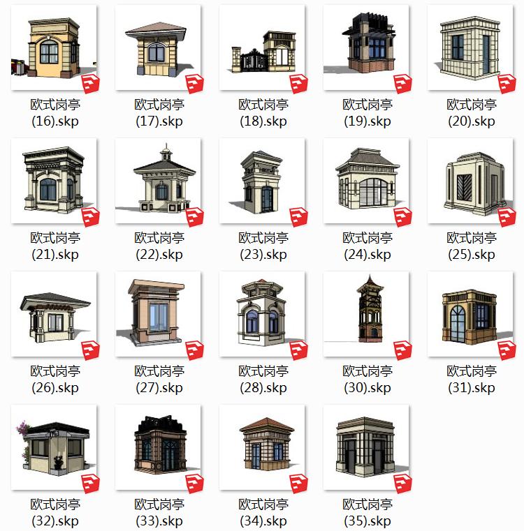 09欧式岗亭SU模型2