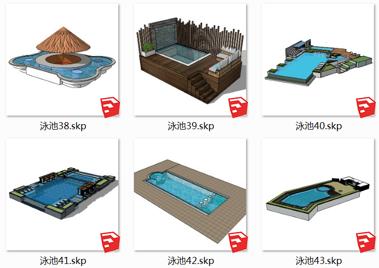 09游泳池SU模型8