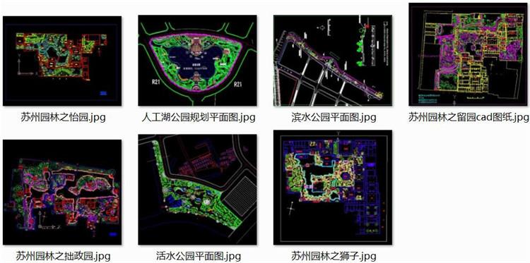 09滨水公园平面图