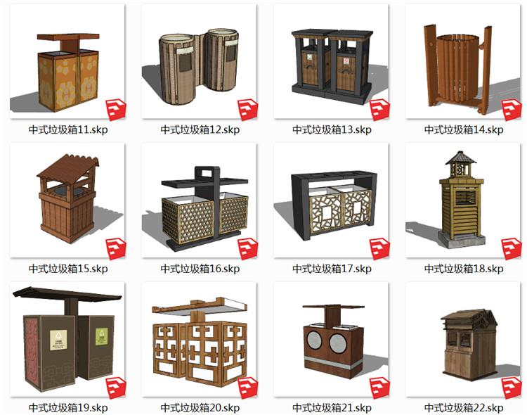 09现代垃圾箱SU模型