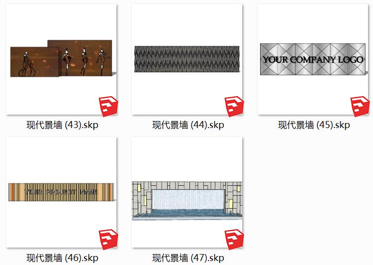 09现代景墙SU模型8