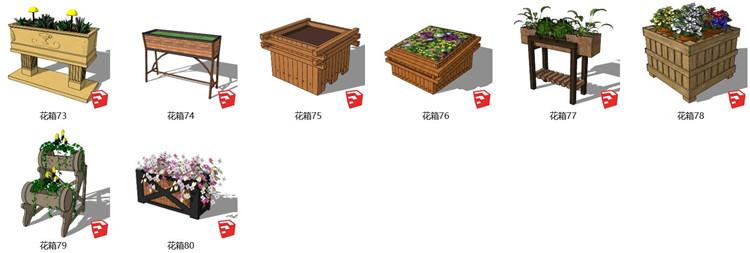 09花箱SU模型文件5