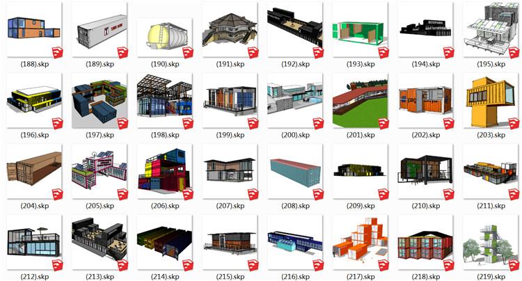 09集装箱SU模型6