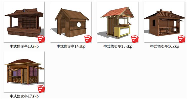 10中式售卖亭SU模型4