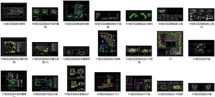 10别墅及屋顶花园施工图