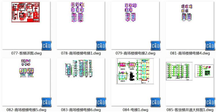 10商场电梯CAD图纸