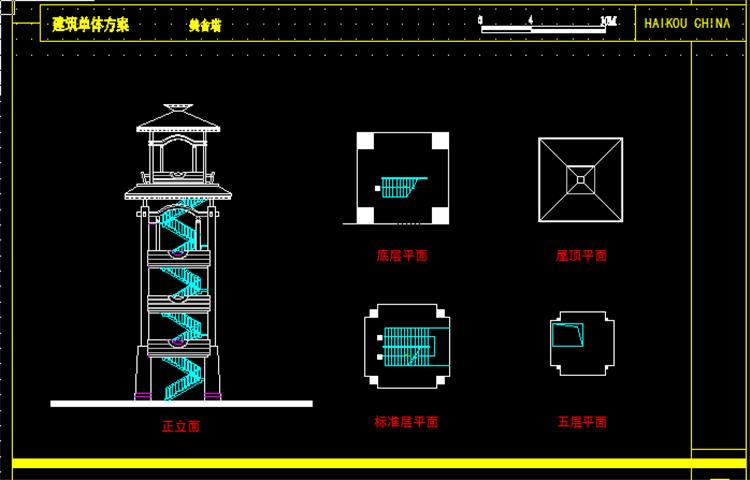 10某景区塔设计图