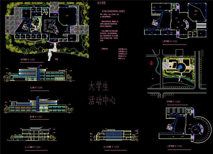 10活动中心CAD总平面图