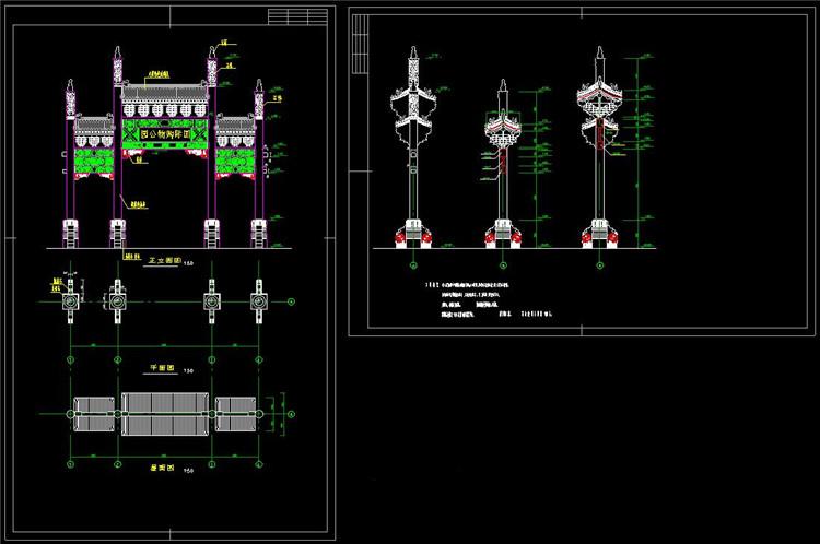 10牌楼建筑设计方案图