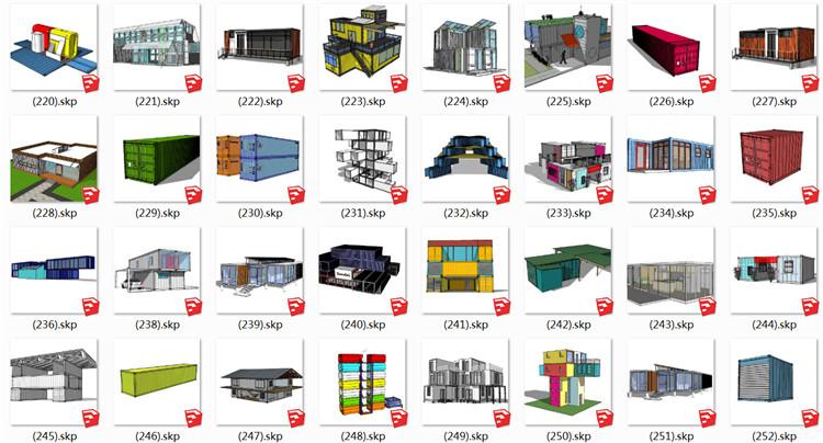 10集装箱SU模型7
