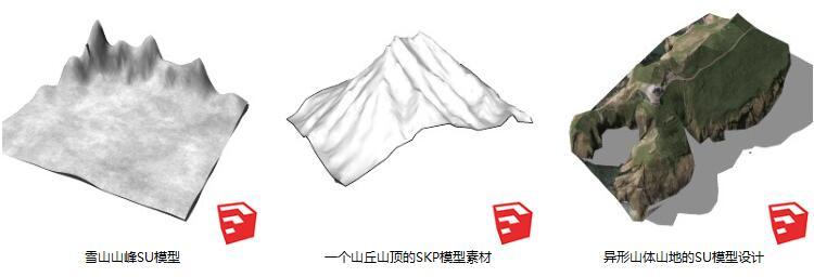 10雪山山地地形SU模型