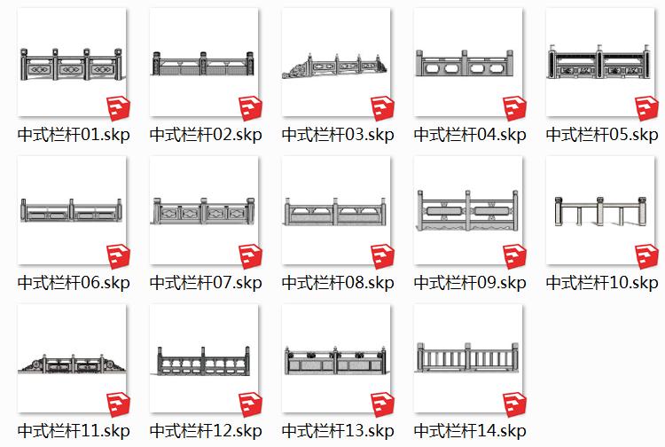 11中式栏杆SU模型