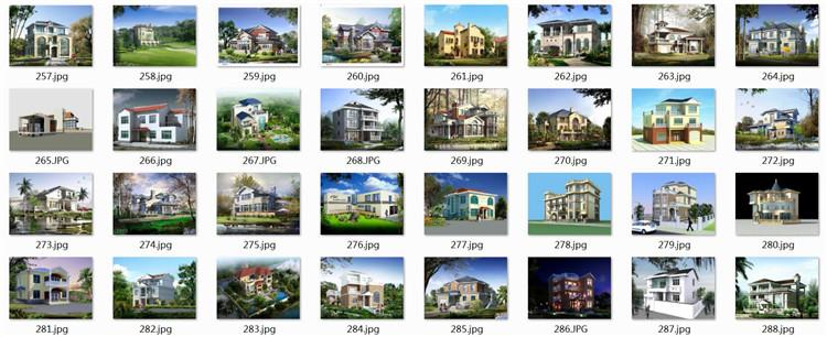 11农村住宅效果图
