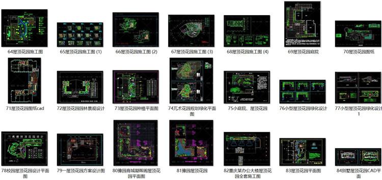 11别墅屋顶花园CAD图