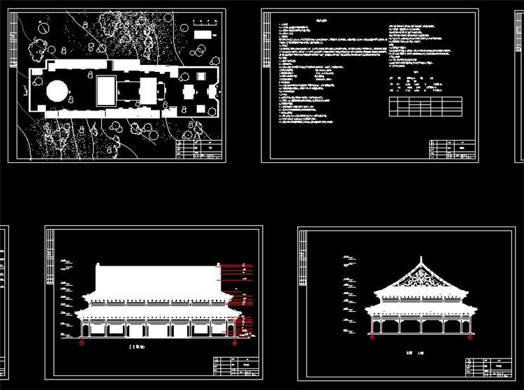 11宝塔寺庙CAD图纸5