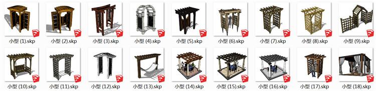 11小型花架凉亭SU模型