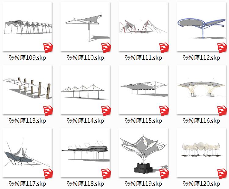 11张拉膜SU模型10