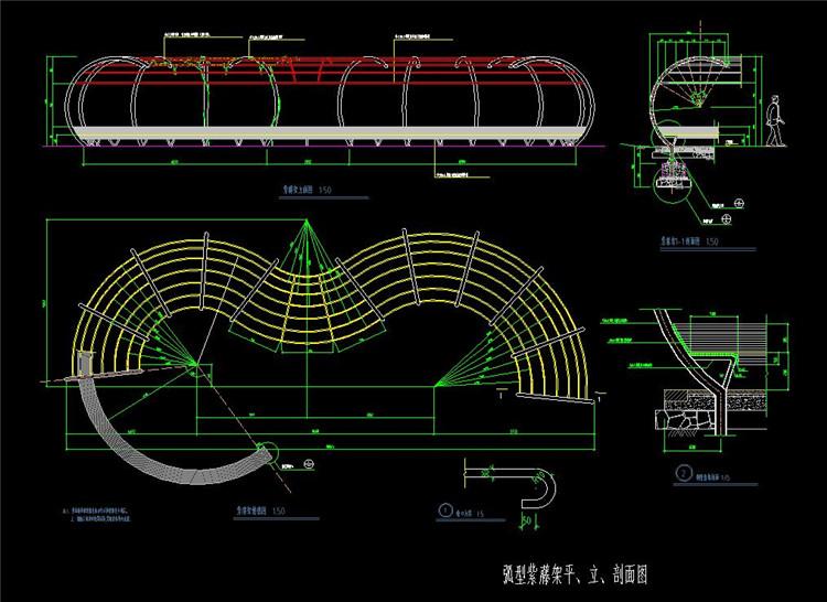 11弧形紫藤架CAD平面图