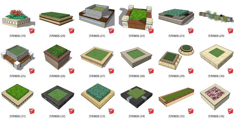 11方形树池SU模型文件2