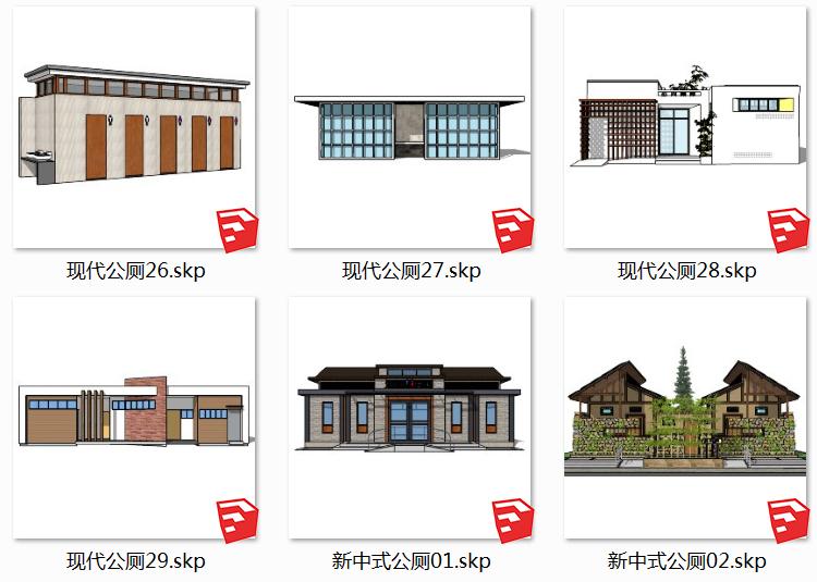 11景区厕所SU模型7