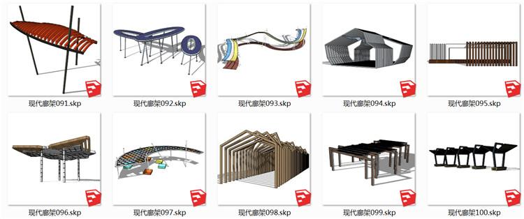 11景观廊架SU模型10