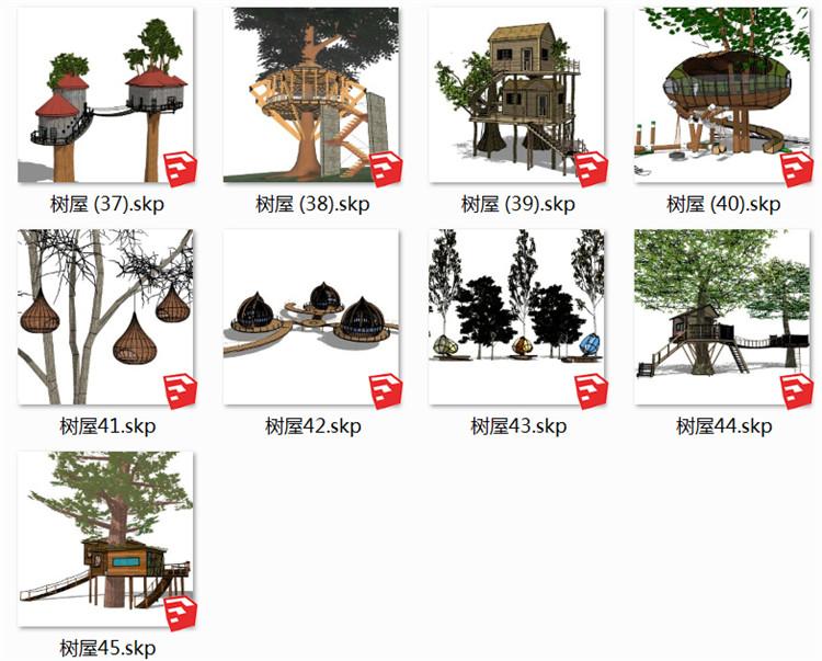 11树屋SU模型4