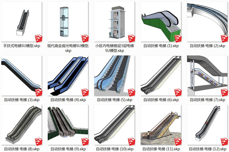 11自动扶梯SU模型5