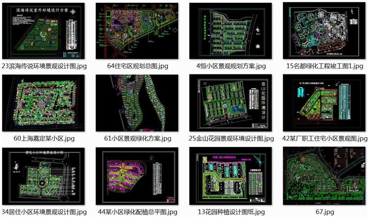 12小区绿化方案CAD图纸