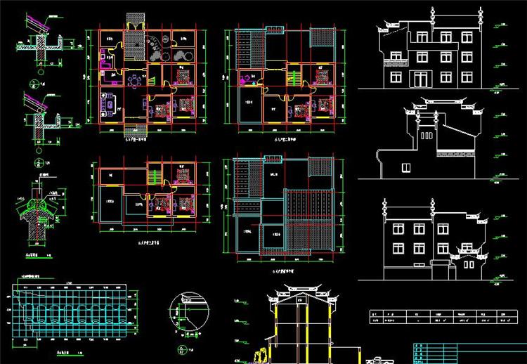 12徽派风格别墅方案设计图纸
