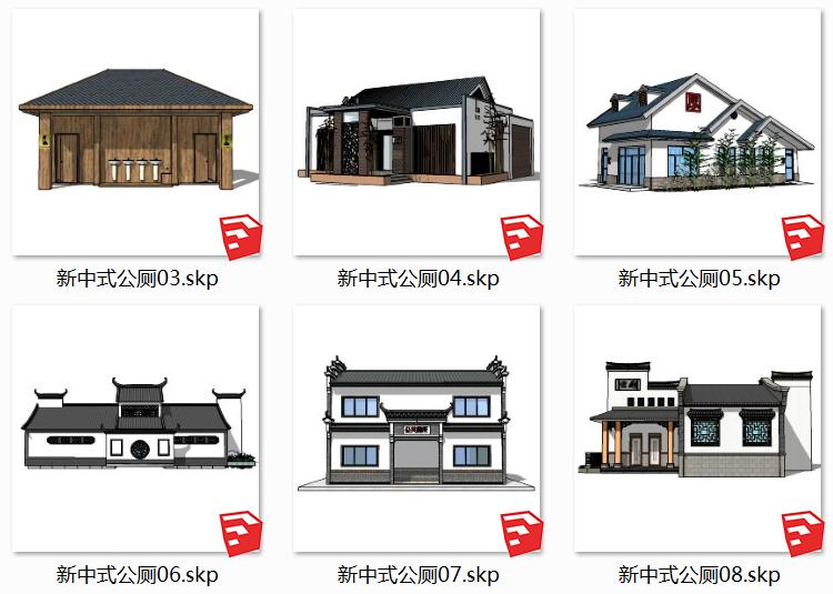 12景区厕所SU模型8