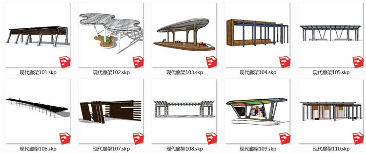 12景观廊架SU模型11