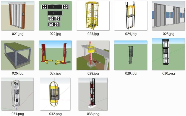 12电梯SU模型文件