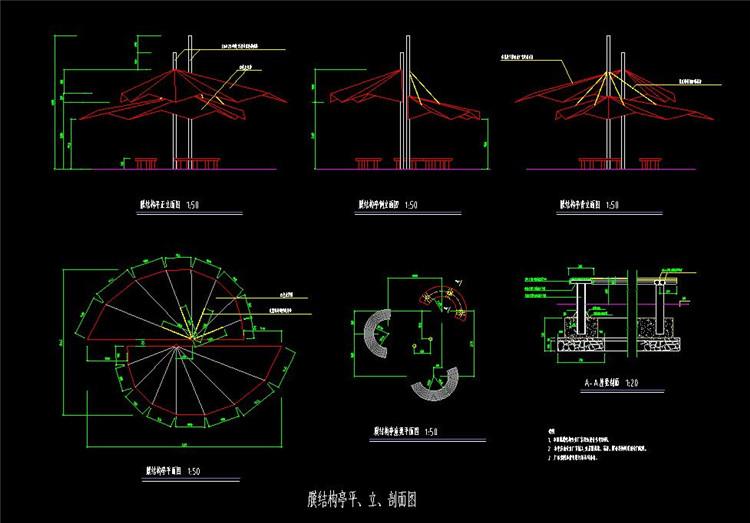 12膜结构亭CAD平面图