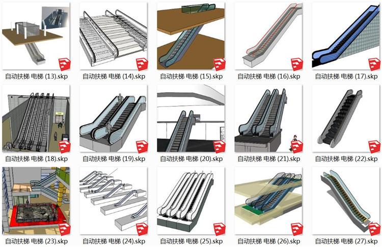 12自动扶梯SU模型6
