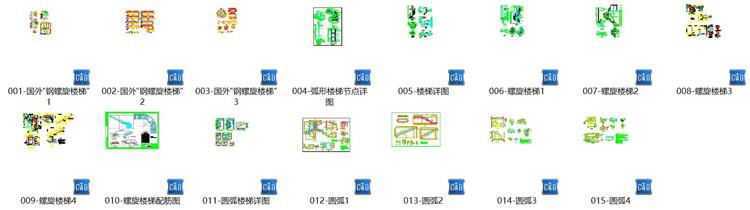 13弧形楼梯详图