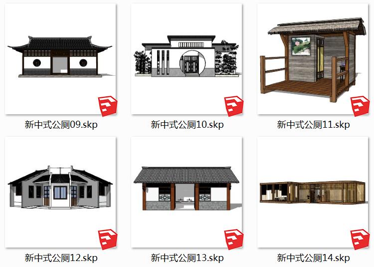 13景区厕所SU模型9
