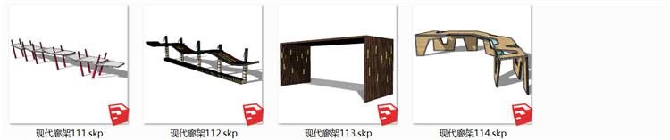 13景观廊架SU模型12