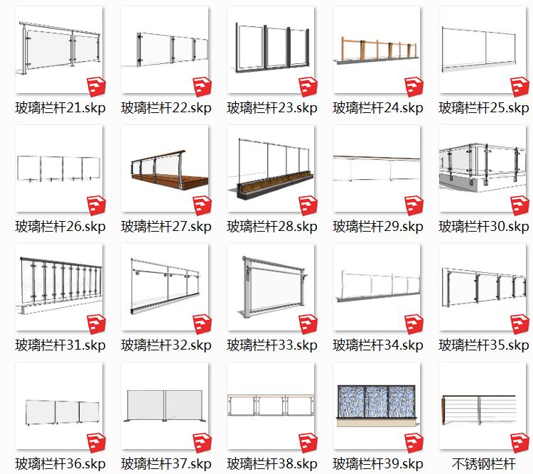 13玻璃栏杆SU模型2