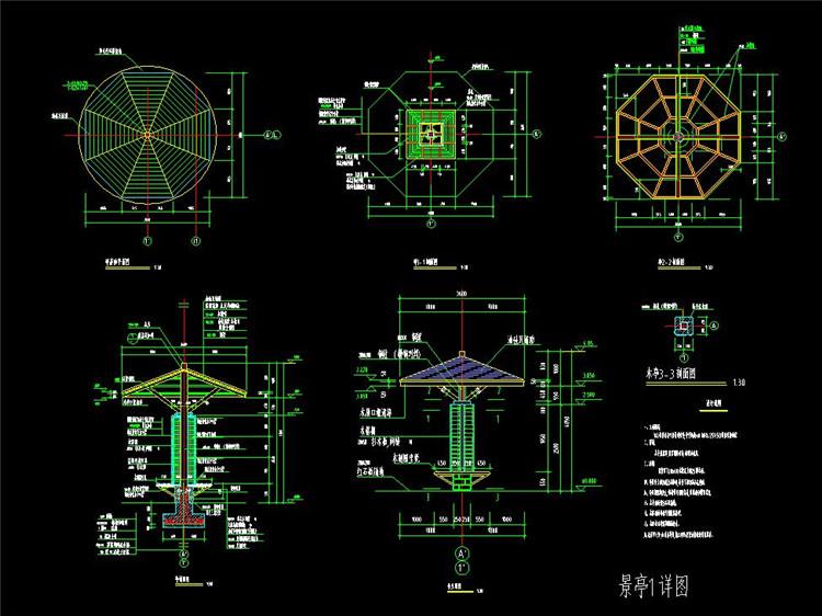 14景亭全套CAD图纸