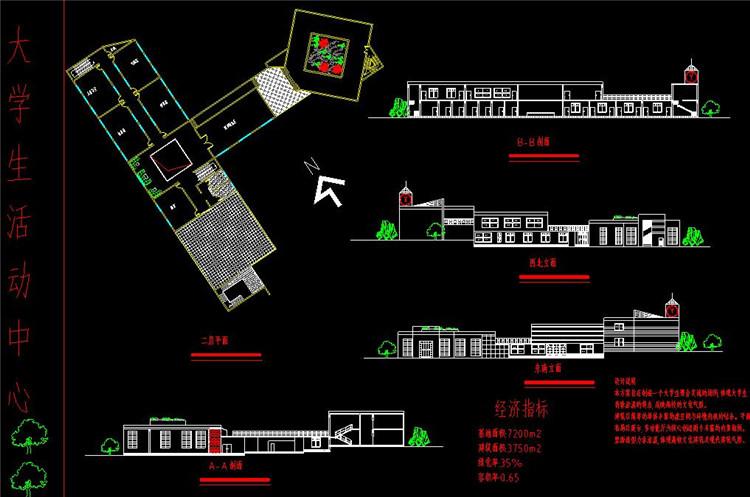 18大学生活动中心CAD图纸1