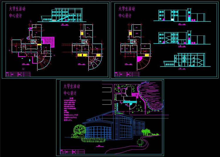 19大学生活动中心CAD图纸2